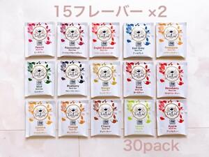 Leelaa 15フレーバー×2 30p 紅茶 ティーバッグ 飲物 食品 食物 フルーツ 果物 いろいろ 香り