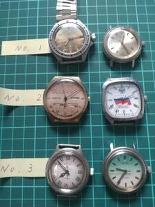 ソビエト、ロシア 腕時計中古品6個