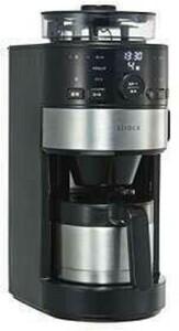 SC-C122 シロカ コーン式全自動コーヒーメーカー