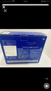 ★新品未使用 SONY ソニー PlayStation 2 SCPH-30000 本体 プレイステーション2 送料無料★