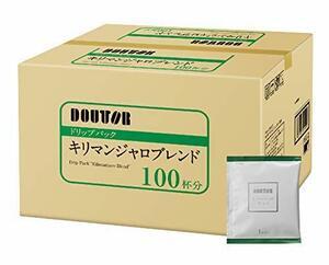新品100個 (x 1) ドトールコーヒー ドリップパック キリマンジャロブレンド 100P8CRM