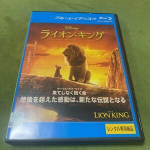 ライオンキング 実写版 ブルーレイ ディズニー Disney 映画