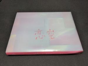 セル版 DVD 恋空 プレミアムエディション / 難有 / ci382