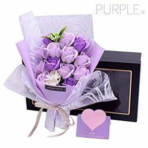 light purple ソープフラワー 母の日 花 LangRay 花束 造花 プレゼント ギフト 石?花 石?フラワー 贈り