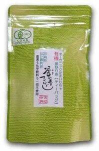 5グラム (x 20) 宮崎茶房(有機JAS認定、無農薬栽培)、有機釜炒り茶、緑茶(ティーバッグ) 5g×20、