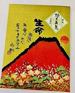 赤富士舞昆  (松茸舞昆132g) 舞昆 発酵食品 ギフト お取り寄せ 佃煮 保存食 ご飯のお供