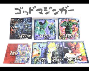 [ редкий предмет ]godo Mazinger LD-BOX лазерный диск 5 листов комплект box суммировать 2~6 шт 1980 годы Showa Retro робот аниме ностальгия JNDH74
