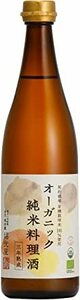 オーガニック 純米料理酒 720mL 有機JAS USDAorganic認証取得 山田錦100% 福光屋