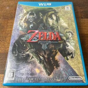 ゼルダの伝説トワイライトプリンセスHD WiiU