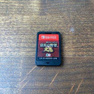 信長の野望 大志 Nintendo Switch 通常盤