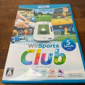 Wii Sports Club Wiiスポーツクラブ WiiU