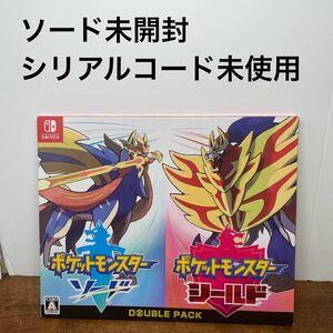ポケットモンスターソード シールド ダブルパック Nintendo Switch