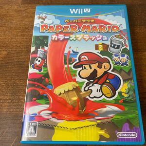 ペーパーマリオカラースプラッシュ WiiU 任天堂