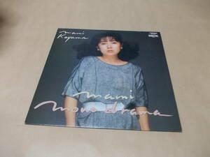 LP 小山茉美/MAMI,MONODRAMA