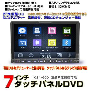 автомобиль  Монтаж   DVD плеер  7 дюйм  2DIN  DVD плеер  CD12 ...  D28