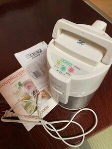 ゼンケン 野菜スープメーカー「菜食元気」介護食、離乳食、スープ作りに
