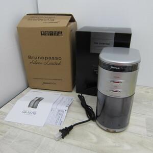 B9663【美品】deviceSTYLE Brounopasso コーヒーグラインダー (電動コーヒーミル) GA-1X Limited デバイスタイル