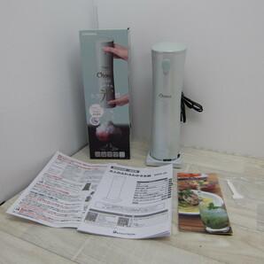 S9685【未使用】ドウシシャ 大人のふわふわかき氷器 刃の高さ調節機能付 ソーダグリーン DHIS-20SGR