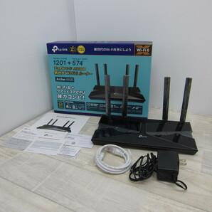 B9696【美品】TP-Link WiFi ルーター WiFi6 PS5 対応 無線LAN 11ax AX1800 1201Mbps + 574 Mbps OneMesh対応 Archer AX20