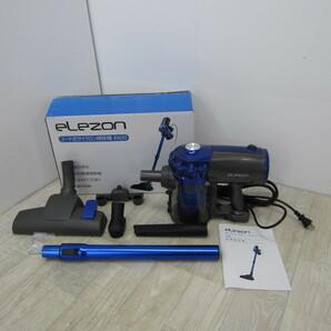 S10001【未使用】elezon 掃除機 サイクロン 17000Pa 600W コード式 スティッククリーナー 紙パック不要 軽量 E600 (ブルー)