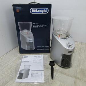 B10028【美品】デロンギ(DeLonghi) コーン式コーヒーグラインダー KG366J