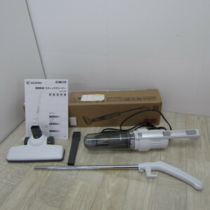 S10044【未使用】掃除機 アイリスオーヤマ 軽量スティッククリーナー 2WAY サイクロン式 すきまノズル シルバー PIC-S2-S