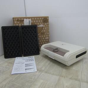 S10062【未使用】アイリスオーヤマ ホットサンドメーカー ワッフル 焼き型2種 耳まで焼けるワイド ダブル 2枚 IMS-902-W ホワイト