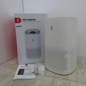 S10080【未使用】空気清浄機 20畳 オート運転モード 静音 睡眠モード HEPAフィルターホワイト AP005