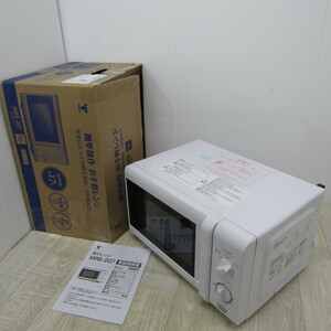 S10172【未使用】[山善] 電子レンジ 17L ターンテーブル 出力3段階切替 【西日本 60Hz専用】 ホワイト MRB-207(W)6