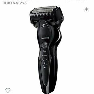 パナソニック ラムダッシュ メンズシェーバー 3枚刃 お風呂剃り可 黒 ES-ST2S-K