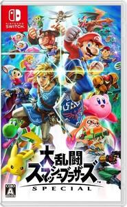 【新品・未開封】大乱闘スマッシュブラザーズSPECIAL Switch