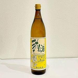 ☆★特別価格★☆新品☆未使用★ 820g カホクの菜たねサラダ油 T-5E