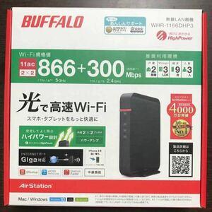 BUFFALO 無線LAN親機 WHR-1166DHP3