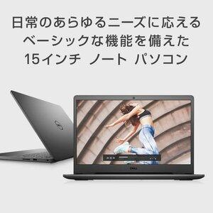 產品詳細資料,日本Yahoo代標|日本代購|日本批發-ibuy99|B19 本体ほぼ新品 Dell ノートパソコン Inspiron 15 3501 Win10/15…