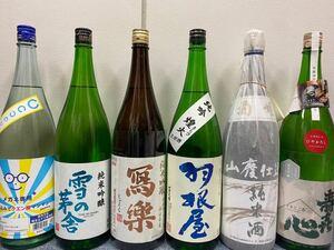【値下げ】日本酒 一升瓶6本セット