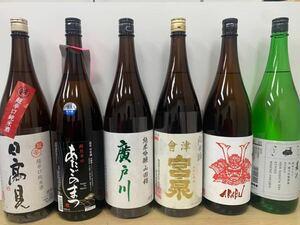 日本酒 一升瓶6本セット!