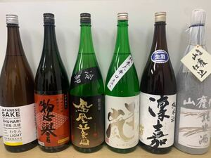 【値下げ】日本酒 一升瓶6本セット!