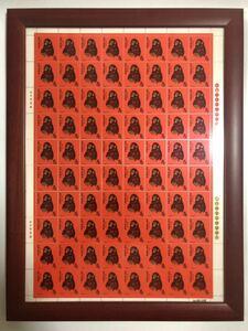 中国切手 郵政発行 80年猿切手、豪華純銀版 記念発行 鑑定書付き