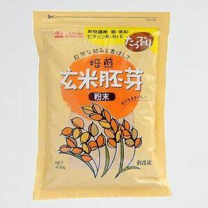 新品 未使用 玄米胚芽粉末 創健社 I-ZO 400g