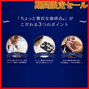 限定価格!1kg AGF ちょっと贅沢な珈琲店 レギュラーコーヒーモカブレンド 1000g 【 コーヒー 粉 】P6X9