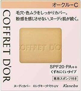 限定価格!オークルC (在庫) コフレドール ファンデーション ヌーディカバーロングキープパクトUV オークルC 単品X4LB