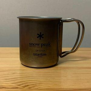 スノーピーク チタンシングルマグ300 snow peak スノーピーク マグ マグカップ 直火 アウトドア
