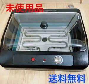 【未使用品】やきやき無煙グリル EB-RM200A