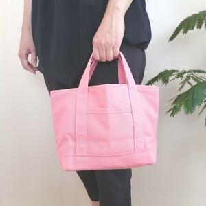 【ハンドメイド】ピンクの帆布トートバッグ シンプル 8号帆布 ミニバッグ 厚手 硬め キャンバス 内ポケットなし