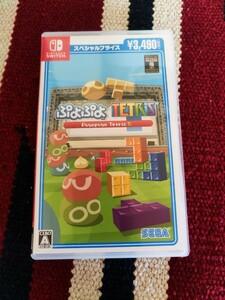 ぷよぷよ テトリス S Nintendo Switch スイッチソフト 任天堂 ニンテンドー