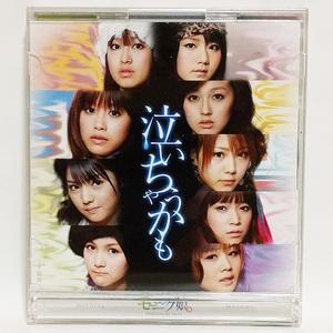 モーニング娘 / 泣いちゃうかも (初回生産限定盤B) [CD+DVD]