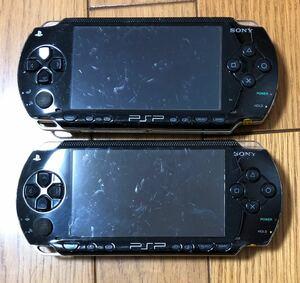 PSPブラック型式1000・2台セット・ジャンク品