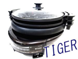 【TIGER/タイガー】多機能ホットプレート グリル鍋 深型 たこ焼きプレート 焼肉プレート付き