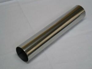 ステンレスパイプφ42.7×1.5mm厚×全長300mm SUS304ステンレスストレートパイプ 切売可
