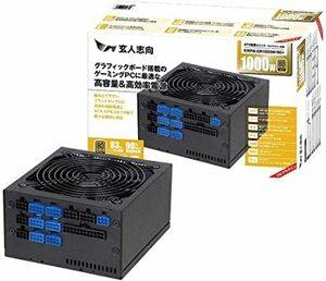 1000W 玄人志向 80Plus GOLD 1000W ATX電源ユニット プラグイン KRPW-GR1000W/90+